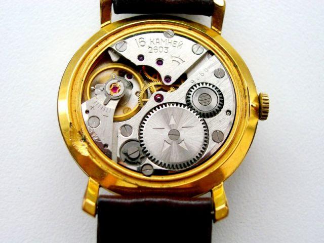 modèle de montre et ou la trouver 23.22