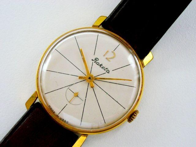 modèle de montre et ou la trouver 23.23